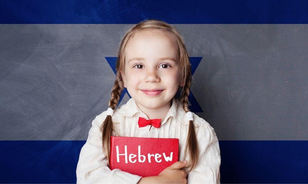 nomes-hebraicos-femininos-lindos